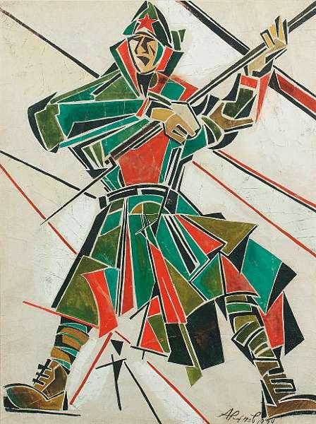 Anatoly Arapov (1876-1949)