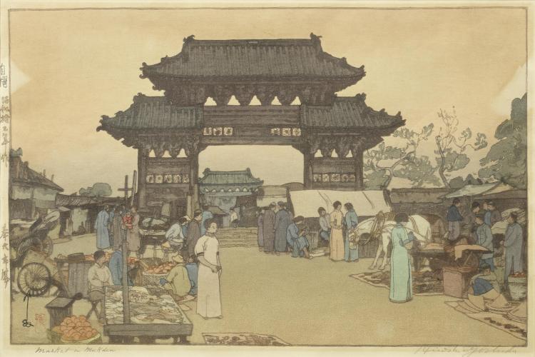 Yoshida Hiroshi (1876-1950) Fine Japanese Art