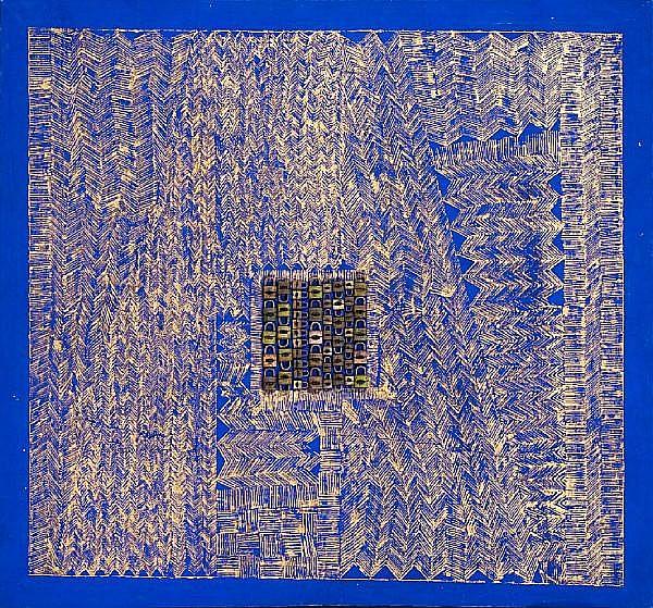 Dominique Kouas (Dominique Kouas Gnonnou) (Beninese, born 1952) Untitled unframed