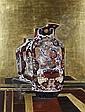 Ben Levene RA (British, 1938-2010) Japanese jug with gold background, Ben Levene, Click for value