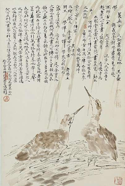 Lu Kunfeng (born 1934)