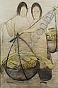 Ha Van Vuong (born 1914), Ha van Vuong, Click for value