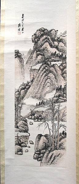 <BR>Tang Di (1878-1948): Landscape