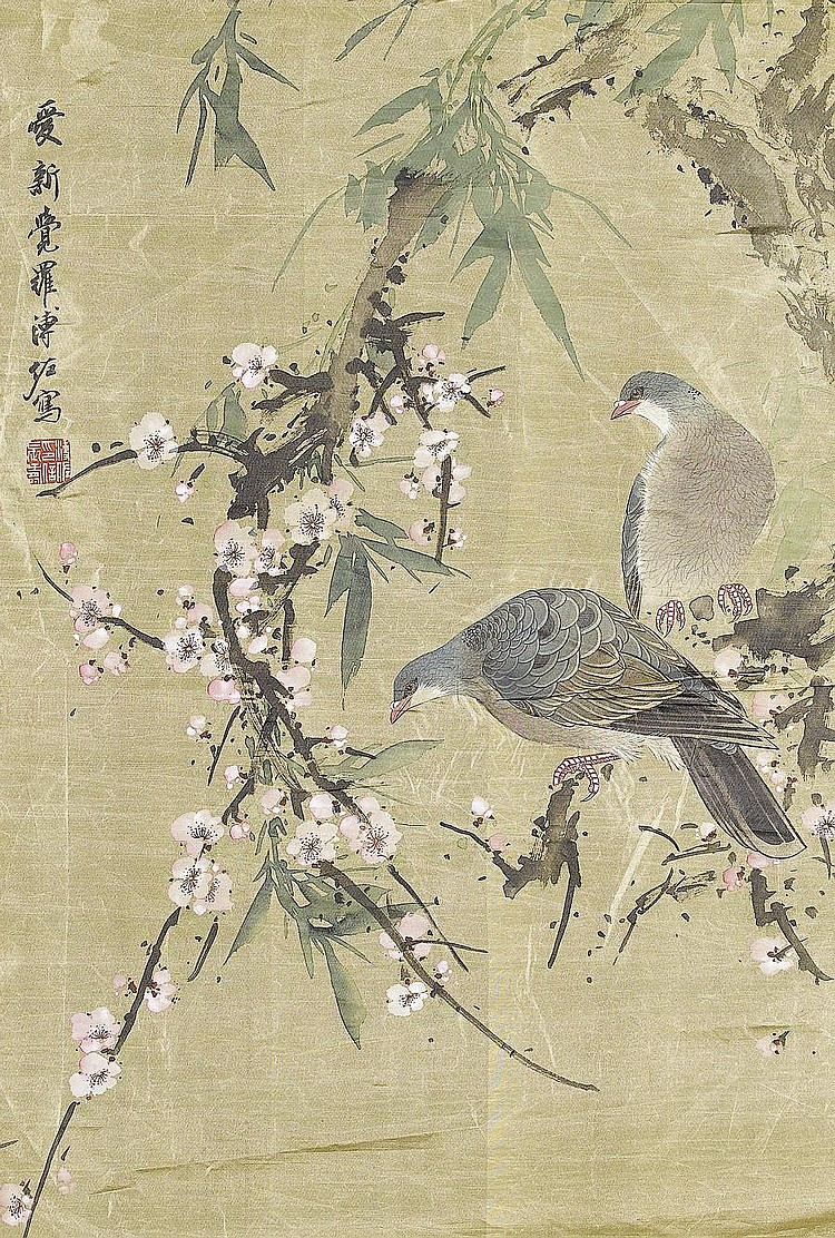 A painting on silk depicting a pair of pigeons perched on a blossoming prunus, or cherry, tree Inscribed Pu Zuo (1918-2001)
