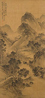ATTRIBUTED TO WEN BOREN (1502-1575)   Landscape in Yuan Style   Ink on silk
