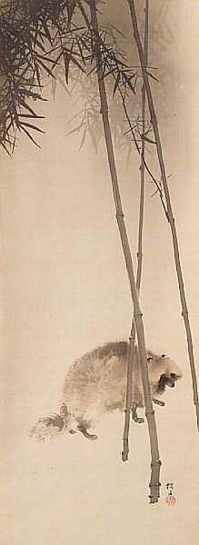 Konoshima Okoku (1877-1938) Early 20th century