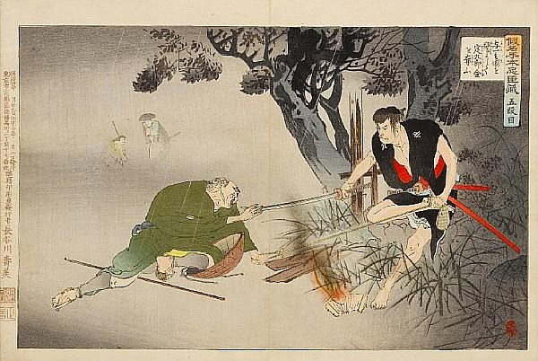 Toshiaki (fl. circa 1887-1900) and Kono Bairei (1844-1895) Meiji Period