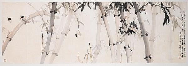 Ou Haonian (born 1935) Bamboo