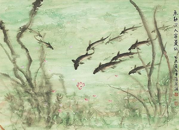 Chang Chien-Ying (1909-2003) Fishes