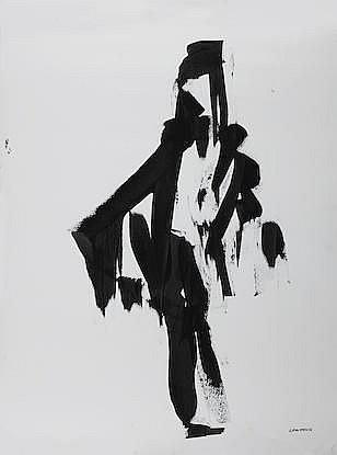 CHUCRALLAH FATTOUH (Lebanon, born 1956) Standing Figures Total: 100 x 150cm (39 3/8 x 59 1/16in) (each panel 100 x 74 cm)