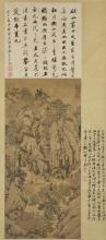 Wen Zhengming (1470-1559) Landscape of Longqiu