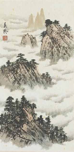 Song Meiling (1898-2003) Landscape