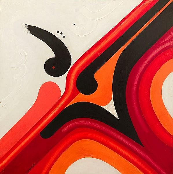 Rafa Nasiri (Iraq, born 1940) Untitled, 90 x 90cm (35 7/16 x 35 7/16in)