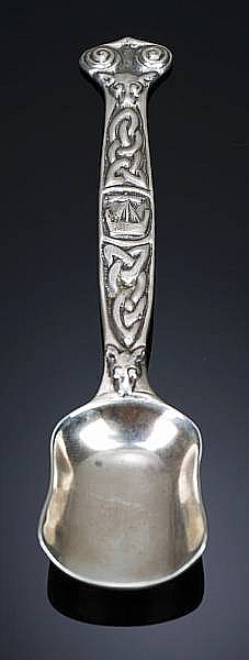 A sugar spoon