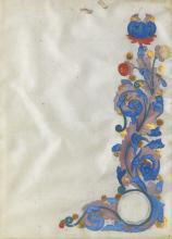 Phoebe Anna Traquair HRSA (1852-1936) Folliate illumination 18 x 13.5 cm. (7 1/16 x 5 5/16 in.)