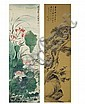 Wu Zishen (1894-1972) and Pu Quan (1913-1991), Quan Pu, Click for value