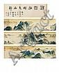 He Haixia (1908-1998), Haixia He, Click for value