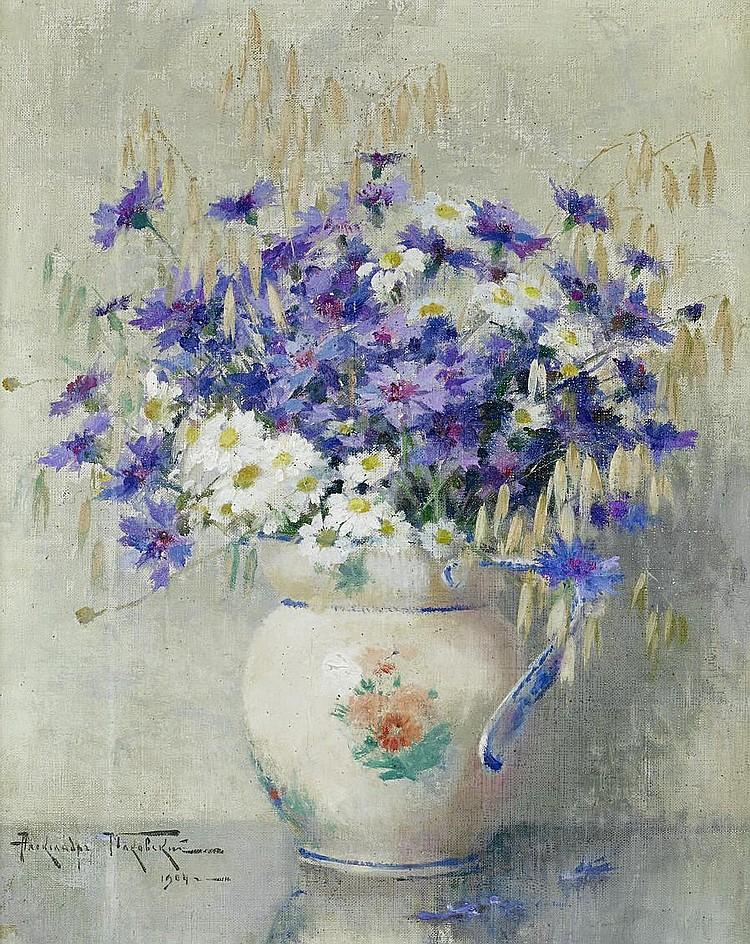 Alexandr Vladimirovich Makovsky (Russian, 1869-1924) Still life with flowers in a vase