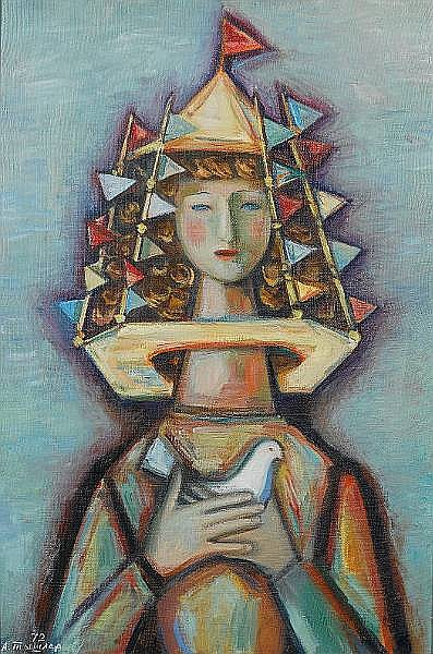 Alexander Grigorievich Tyschler (Russian, 1898-1980)
