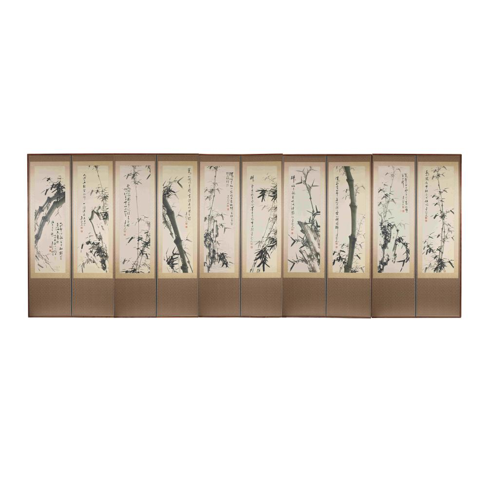 A LARGE 'BAMBOO STEMS' PAINTED TEN-FOLD SCREEN Korea, early 20th century