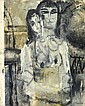 Yiannis Psychopedis (born 1945) Figures 55 x 44.5 cm., Yiannis  Psychopedis, Click for value