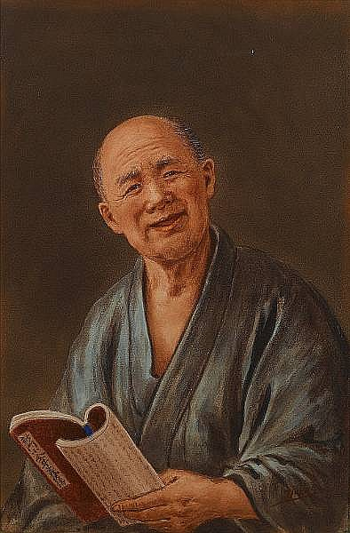 Tsutaya Ryuko (Japanese, 1868-1933)