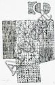 Anwar Jalal Shemza (Pakistan, 1928-1985) Magic Carpet 2,, Anwar Jalal Shemza, Click for value