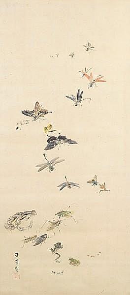 Kono Bairei (1844-1895) Meiji Period