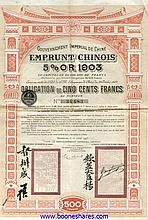 C.D.F. ENTRE KAIFONG-FOU ET HONAN-FOU: LOT OF 100 BONDS