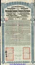 C.D.F. LUNG-TSING-U-HAI (6 pieces)