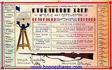 USSR DEFENCE LOAN