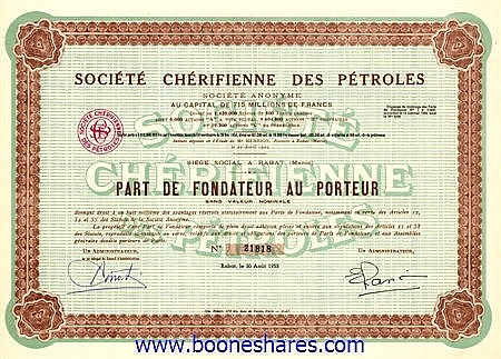 PETROLES, SOC. CHERIFIENNE DES (x200 the same)