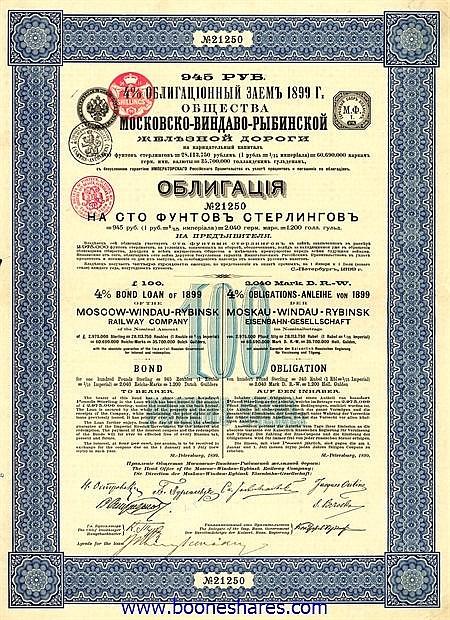 MOSKAU-WINDAU-RYBINSK EISENBAHN (17 pieces)