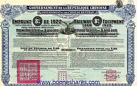 LOT: RAILWAY EQUIPMENT LOAN OF 1922 (5 pieces)