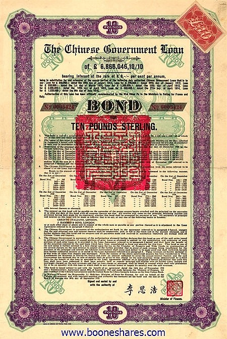 LOT: 4 CHINESE FOREIGN BONDS