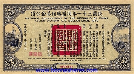 LOT: 6 CHINESE BONDS