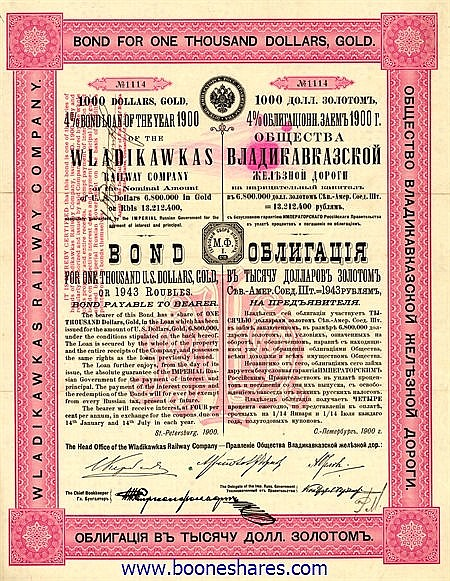 COLLECTION: 32 RUSSIAN RAILROAD BONDS **
