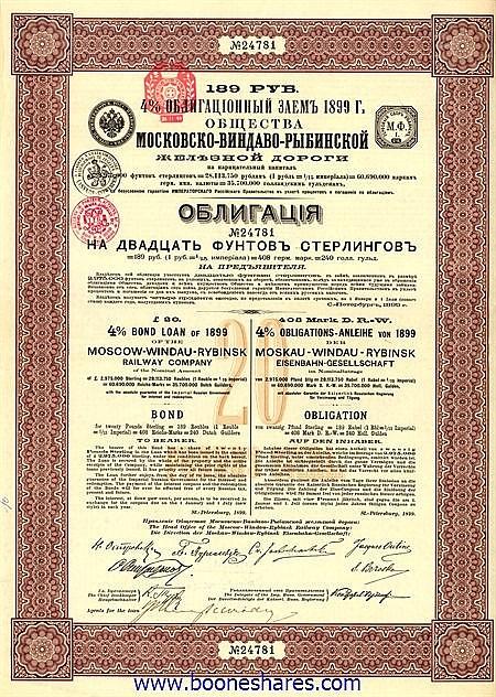 MOSKAU-WINDAU-RYBINSK EISENBAHN (29 pieces)