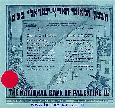 NATIONAL BANK OF PALESTINE LTD