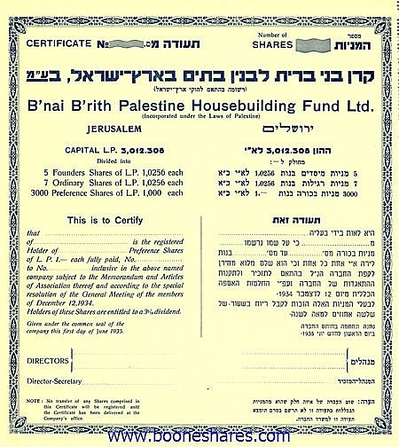 B'NAI B'RITH PALESTINE HOUSEBUILDING FUND LTD