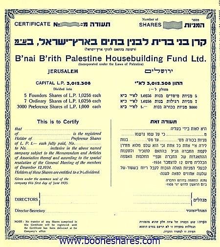 B'NAI B'RITH PALESTINE HOUSEBUILDING FUND LTD