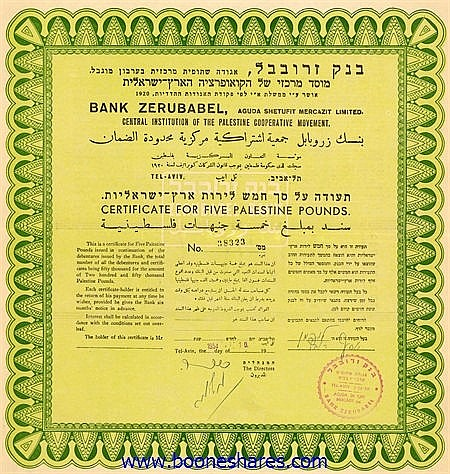 BANK ZERUBABAL, COOPERATIVE SOC.
