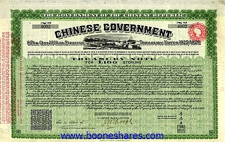 CHINESE GOVERNMENT VICKERS LOAN