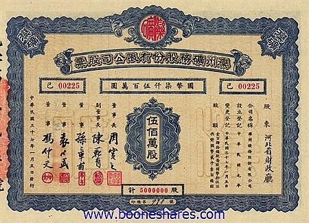 LUAN CHOU (LUAN ZHOU) MINING CO.