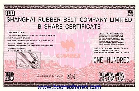 SHANGHAI RUBBER BELT CO.