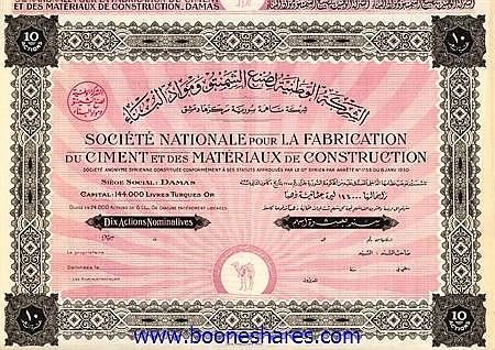 FABRICATION DU CIMENT ET DES MATERIAUX DE CONSTRUCTION, SOC. NAT.