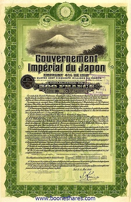 GOUVERNEMENT IMPERIAL DU JAPON