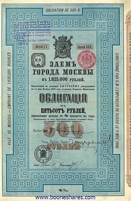 VILLE DE MOSCOU 1898 XXV