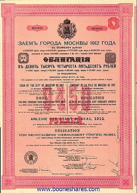 VILLE DE MOSCOU 1912