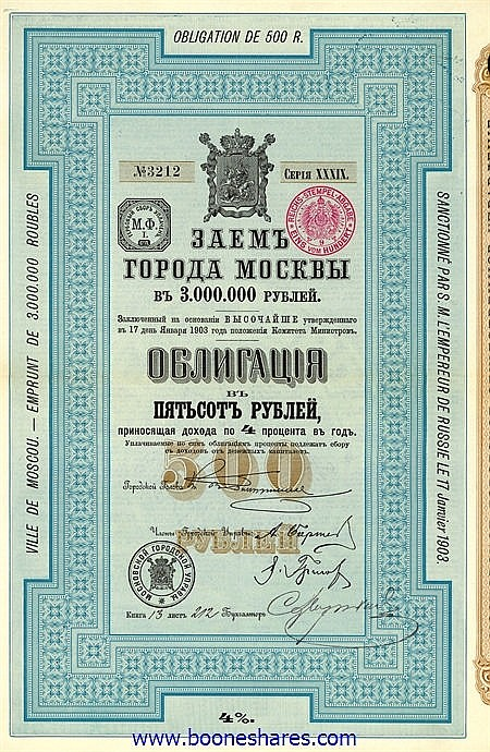 VILLE DE MOSCOU 1903 XXXIX